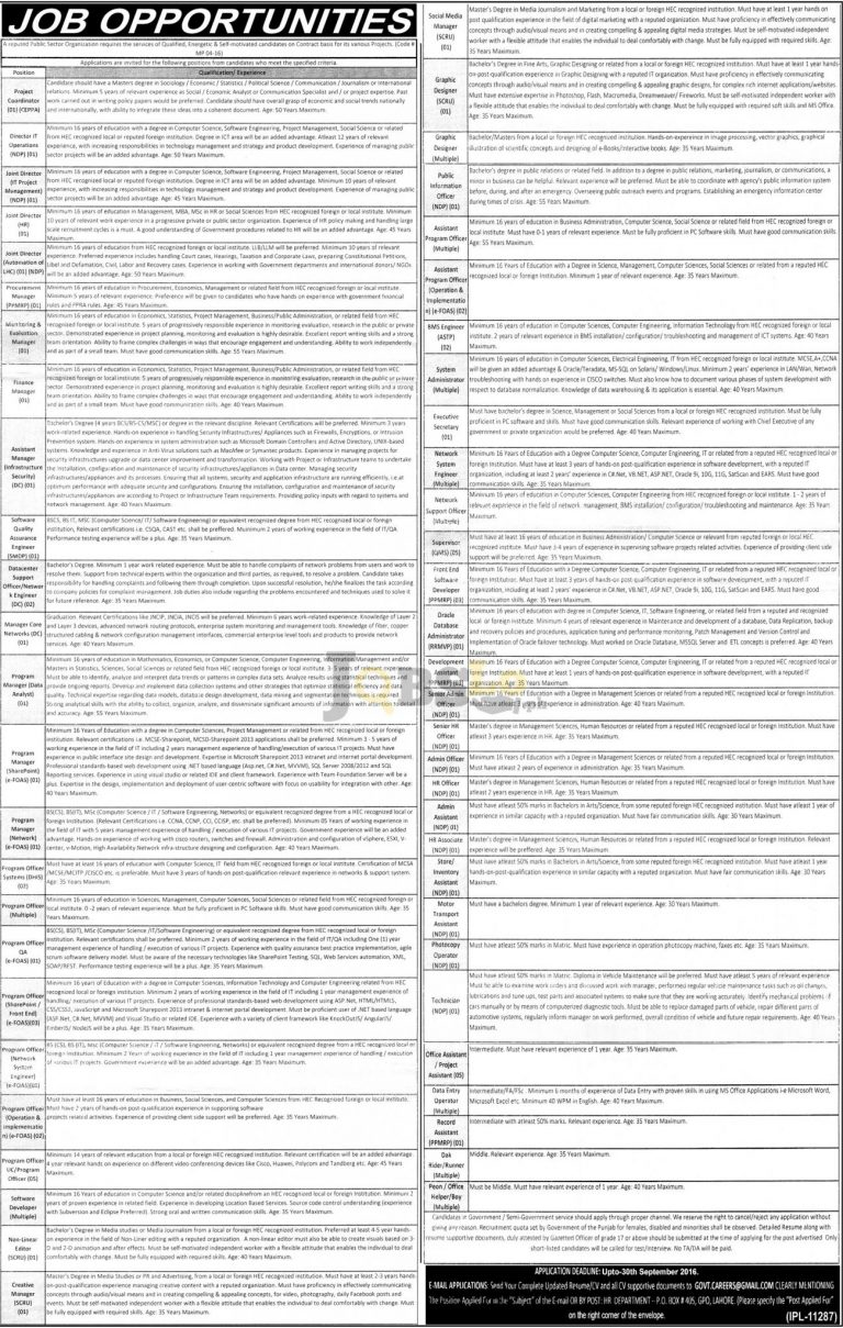 Public Sector Organization Lahore Jobs Sep 2016 Latest Employment Offers