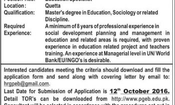 Balochistan Education Project BEP Jobs 2016 Advertisement Latest