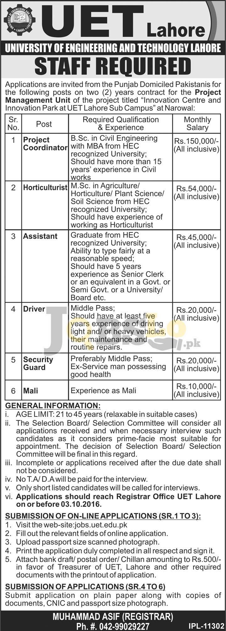 University of Engineering & Technology Lahore Narowal Campus Jobs 2016 Online Form Download