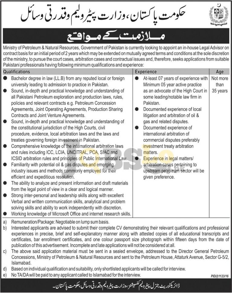 Ministry of Petroleum & Natural Resources Jobs 2016 September Latest Advertisement