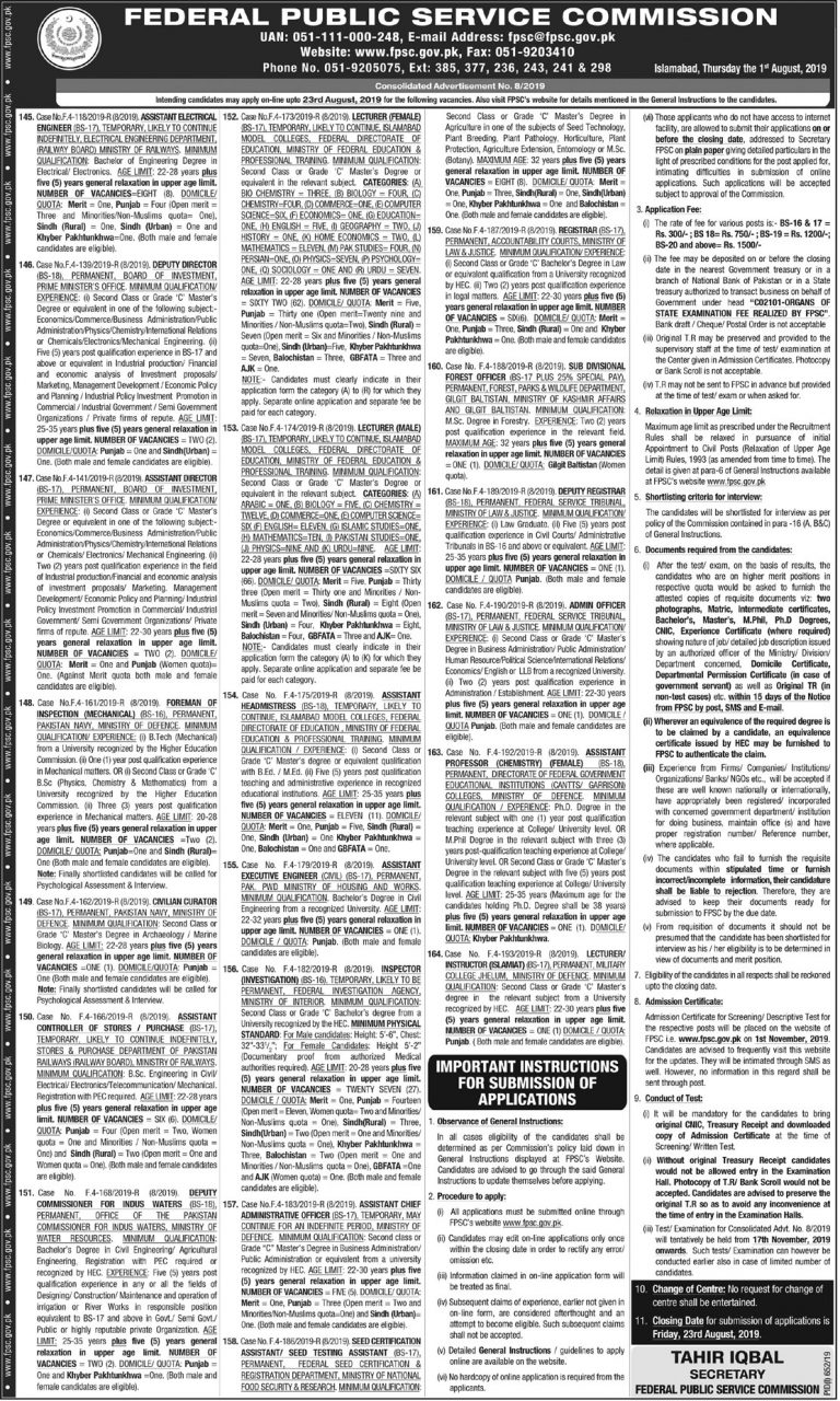 FPSC Jobs Aug 2019 Federal Public Service Commission Apply Online Latest Add