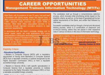 Management Trainee Information Technology Jobs 2016 Allied Bank Lahore Career Offers