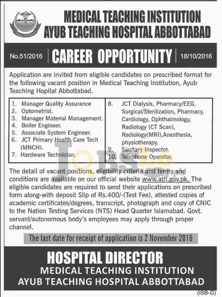Ayub Teaching Hospital Abbottabad Jobs Oct 2016 NTS Test & Sample Paper
