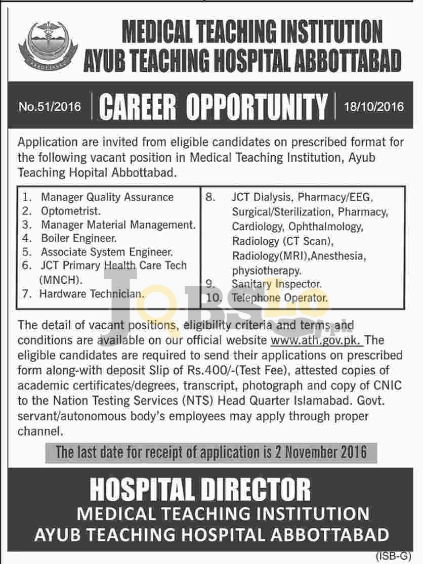 Ayub Teaching Hospital Jobs