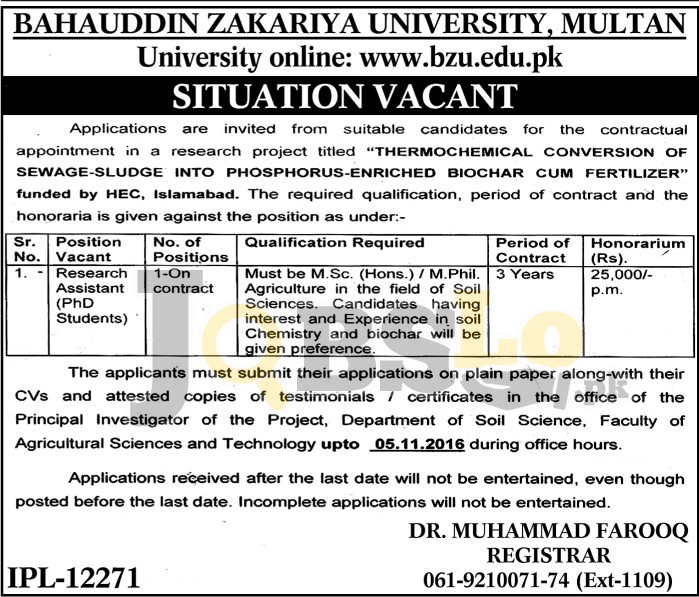 Bahauddin Zakariya University Multan Jobs 2016 Latest Add