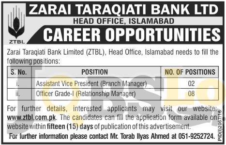 ZTBL Zarai Taraqiati Bank Islamabad Jobs 2016 Current Vacancies Latest