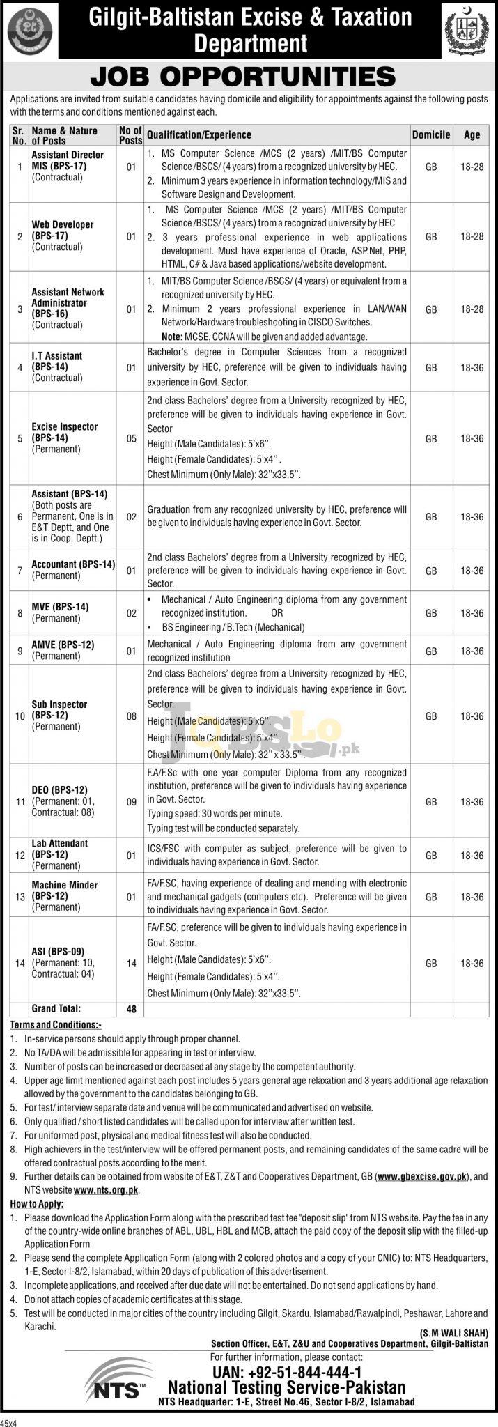 Excise & Taxation Department Gilgit Baltistan Jobs 2016 NTS Online Form Download
