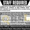 Literacy & NFBE Department Jobs 2016 NTS Form Online Download