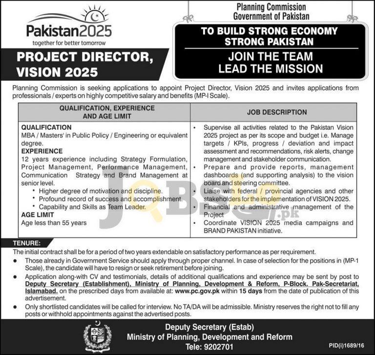 Planning Commission Jobs Oct 2016 Download Online Form pc.gov.pk