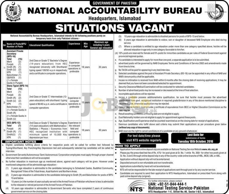 NAB Jobs 2016 National Accountability Bureau Headquarter Islamabad NTS Online Form nts.org.pk