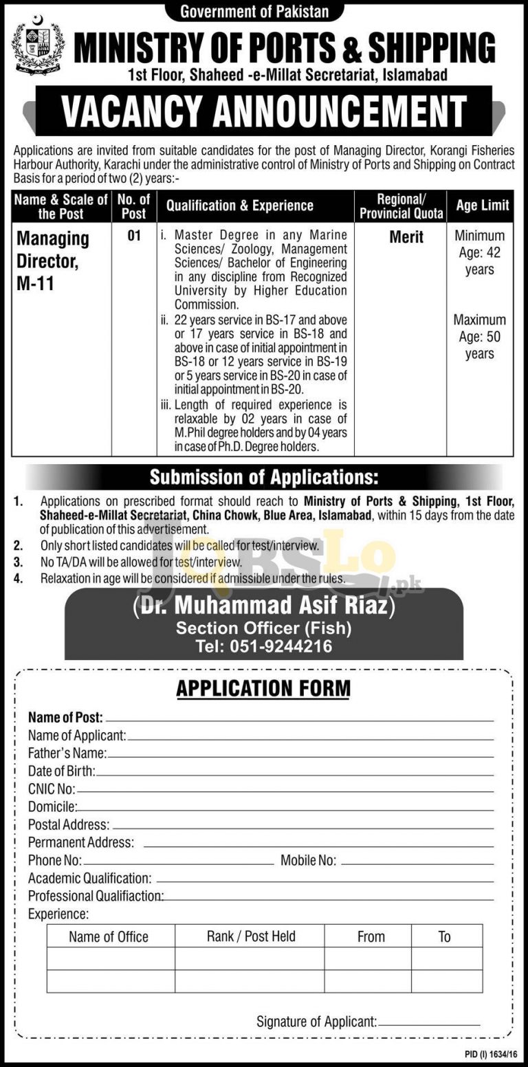 Ministry of Ports & Shipping Islamabad Jobs 2016 For Managing Director Eligibility Criteria