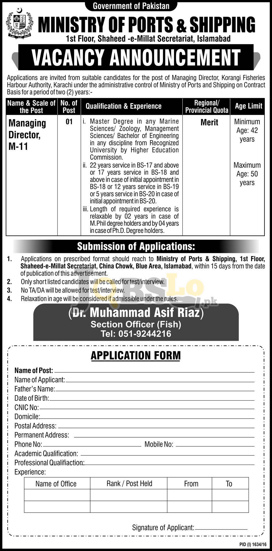 Ministry of Ports & Shipping Islamabad Jobs