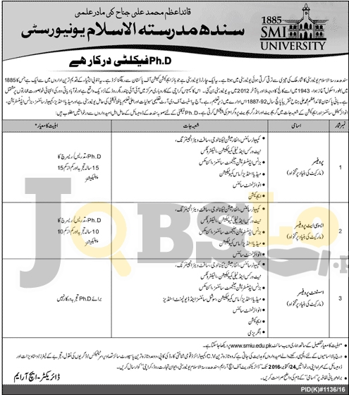Sindh Madressatul Islam University Jobs 2016 For Ph.D Faculty Required Eligibility Criteria