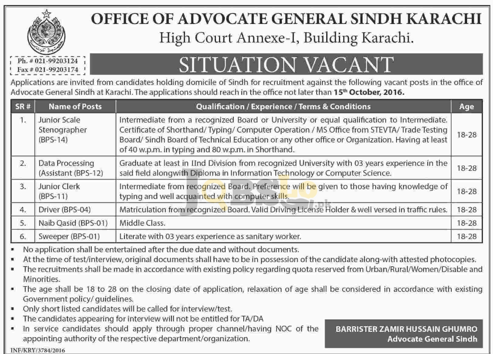 Office of Advocate General Karachi Jobs
