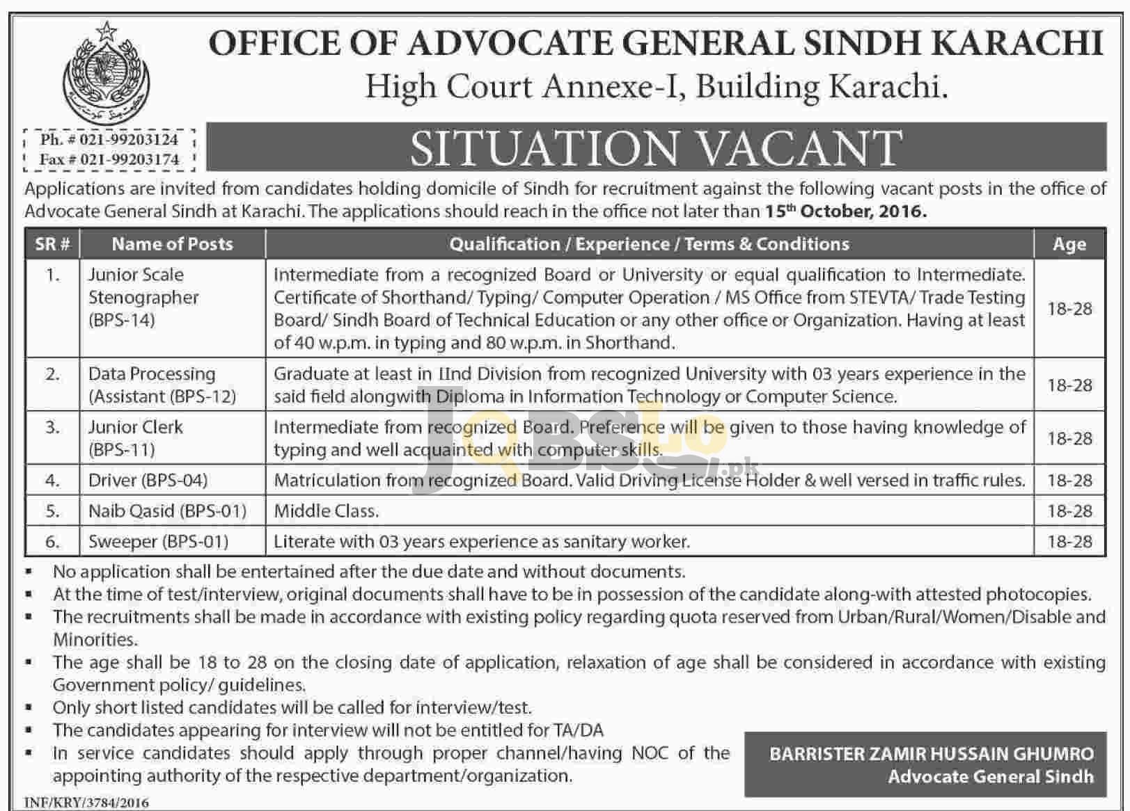 Office of Advocate General Karachi Jobs