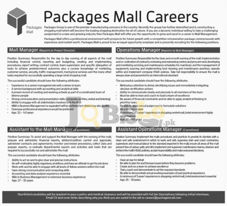 Packages Mall Lahore Jobs Oct 2016 Current Vacancies Advertisement