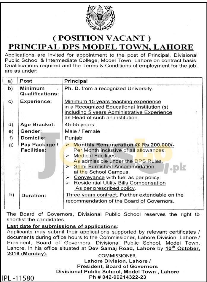 Divisional Public School & Intermediate College Lahore Jobs 2016 For Principal Latest Add