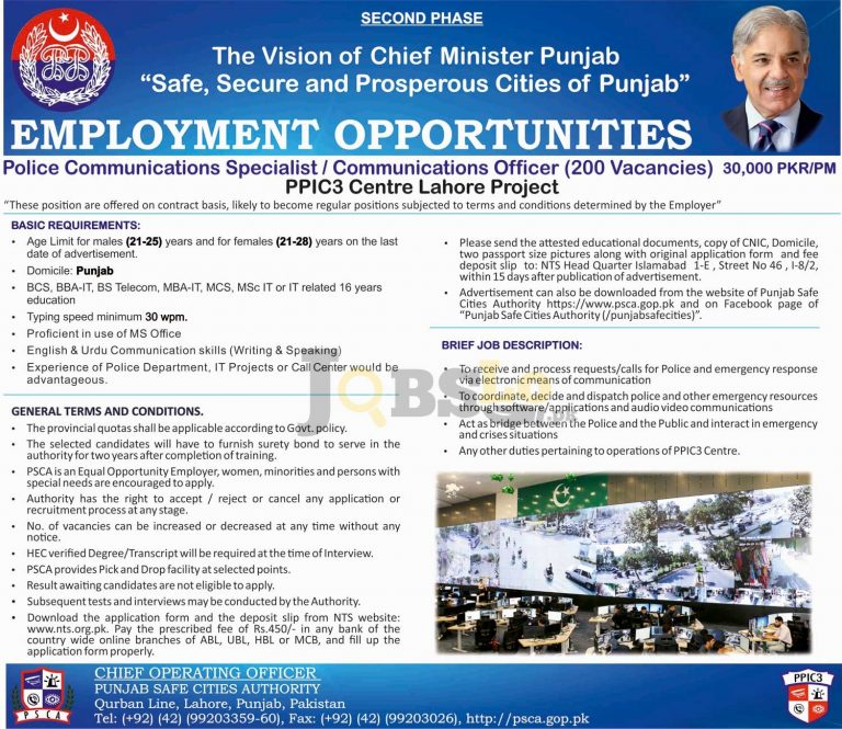 Punjab Safe Cities Authority Jobs 2016 For Police Communication Specialist/Officer NTS Registration