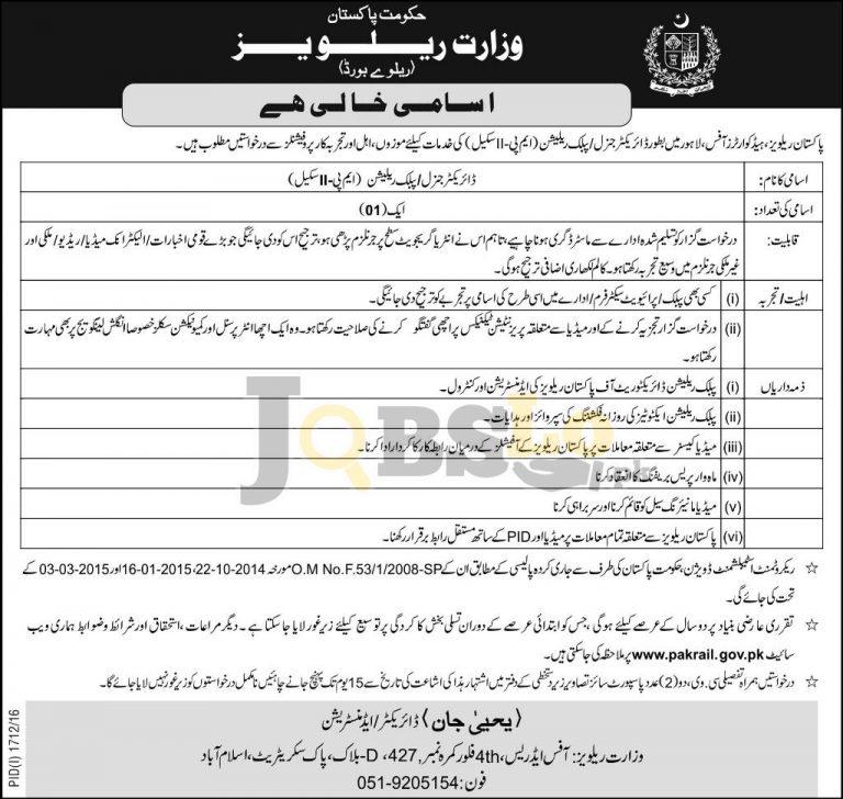Pakistan Railways Headquarter Lahore Jobs Oct 2016 Current Opportunities