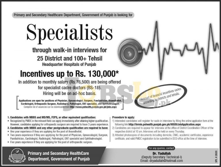 Primary & Secondary Healthcare Department Punjab Jobs 2016 Walk In Interview Date