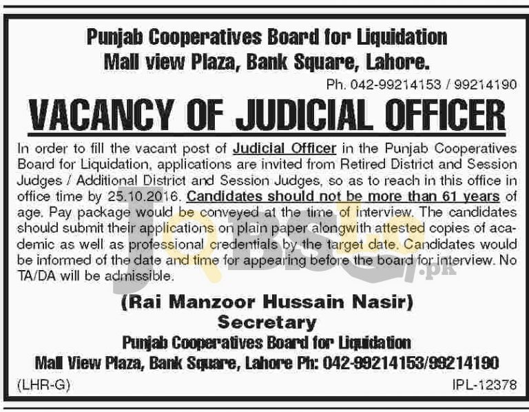 PCBL Lahore Jobs 2016 Current Employment Offers