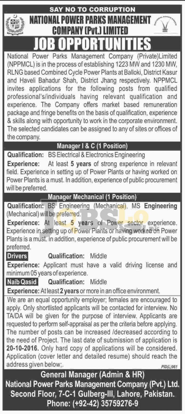 National Power Parks Management Company Lahore Jobs 2016 Advertisement Latest