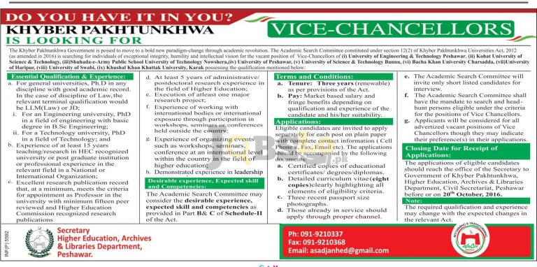 Higher Education Archives and Libraries Department KPK Jobs 2016 For Vice Chancellor