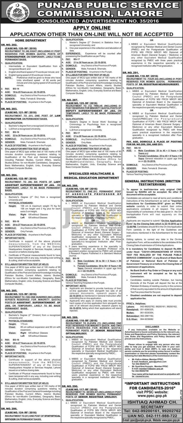 PPSC Jobs Advertisement No35/2016 Home Department Apply Online ppsc.gop.pk