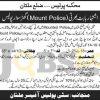 Police Department Multan jobs 2016 Advertisement Latest