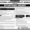NAB Rawalpindi Jobs Oct 2016 NTS Application Form Download