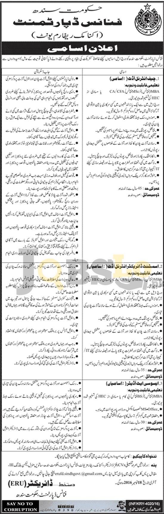 Finance Department Sindh Jobs Oct 2016 Apply Online Last Date