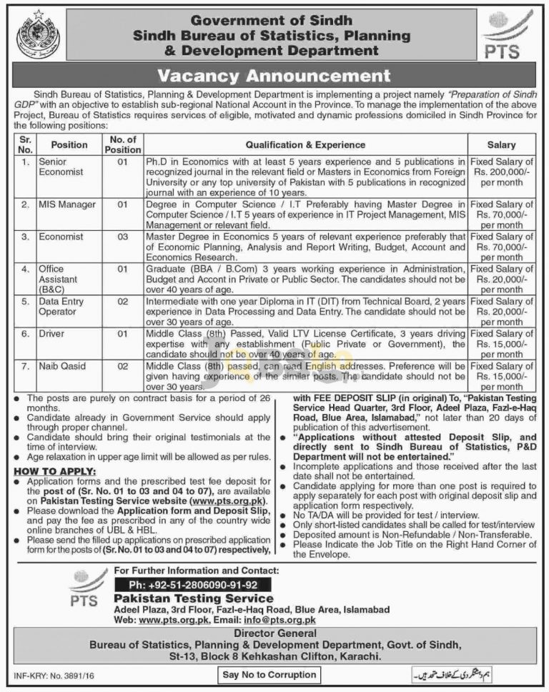 Sindh Bureau of Statistics, Planning & Development Department Jobs 2016 PTS Form Download