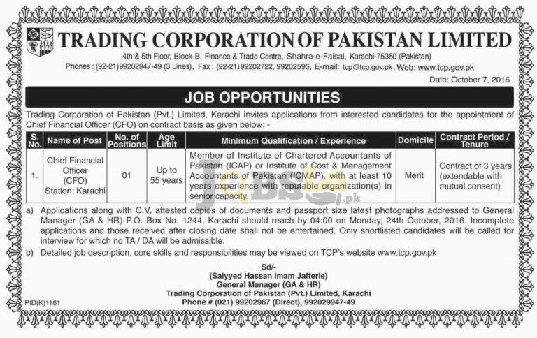 Trading Corporation of Pakistan Karachi Jobs Oct 2016 Latest Employment Offers