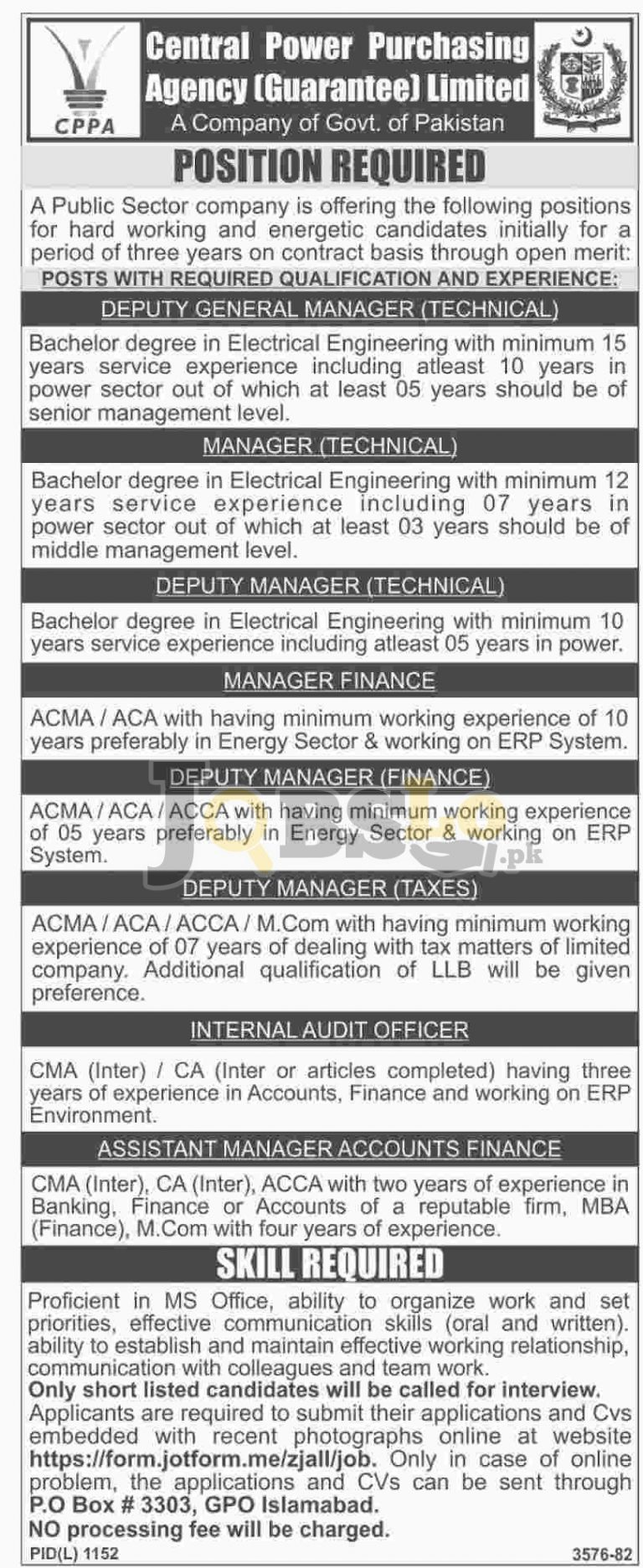 Central Power Purchasing Agency Islamabad Jobs 2016 Current Vacancies