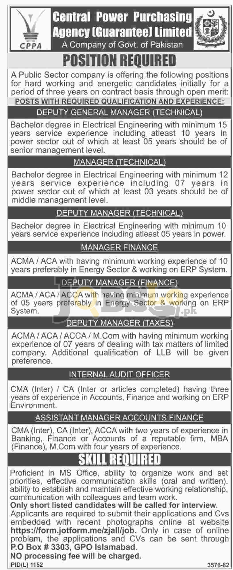 CPPA Jobs