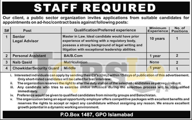 Legal Advisor Jobs 2016 Public Sector Organization Islamabad Latest Add
