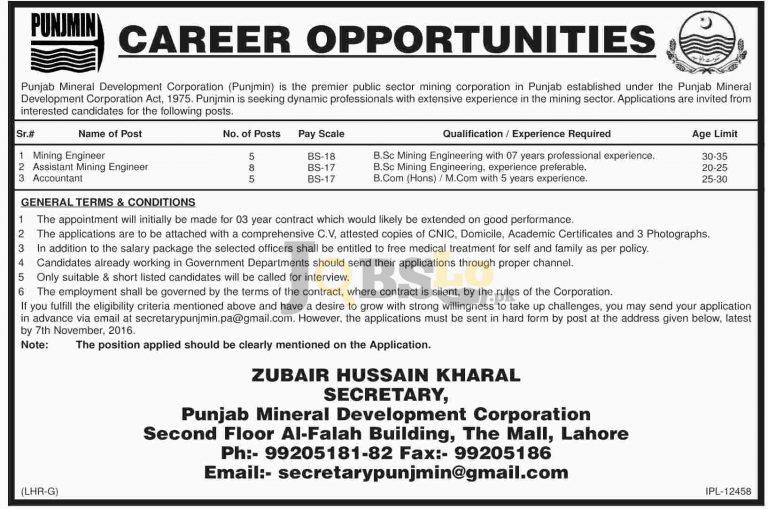 Punjab Mineral Development Corporation Lahore Jobs 2016 For Mining Engineer Latest