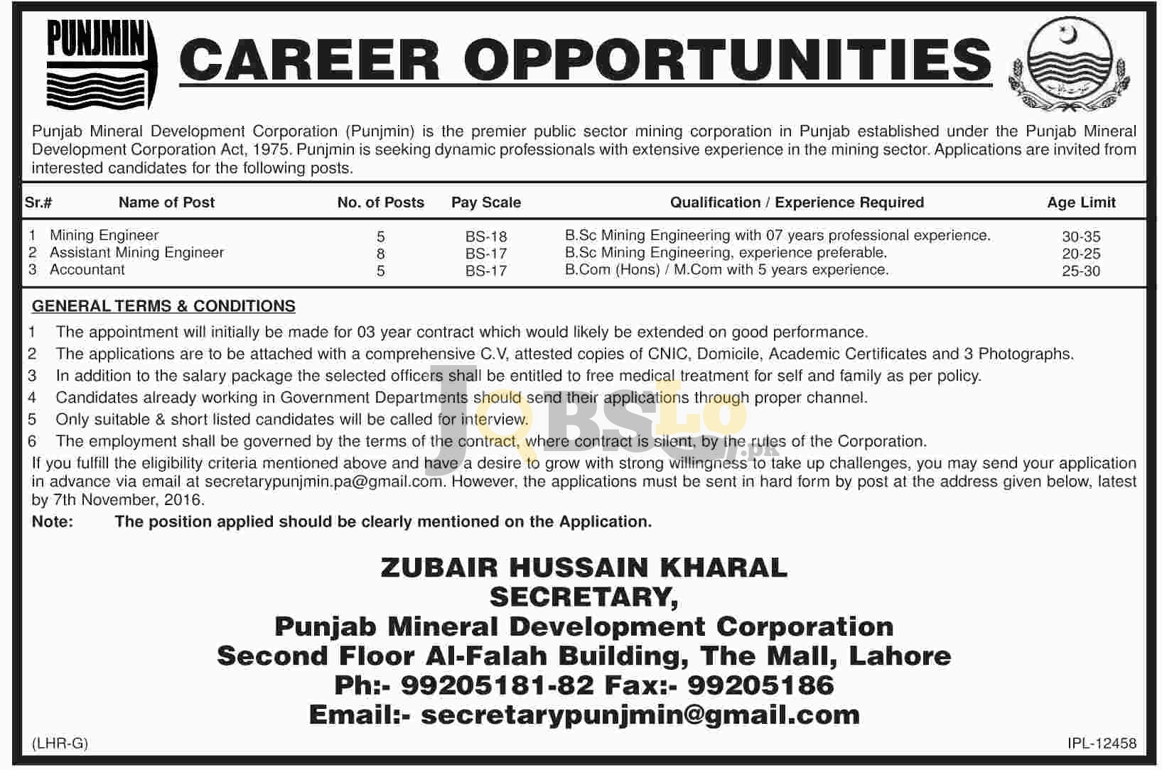 Punjab Mineral Development Corporation Lahore Jobs