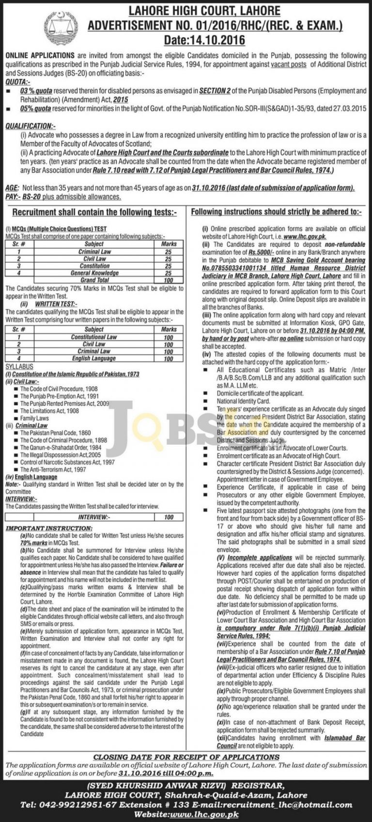 Lahore High Court Jobs 2016 Additional District & Session Judges Apply Online Last Date