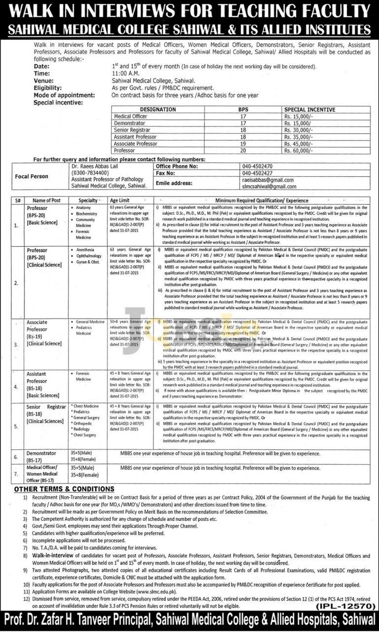 Sahiwal Medical College Jobs 2016 Download Online Application Form Latest