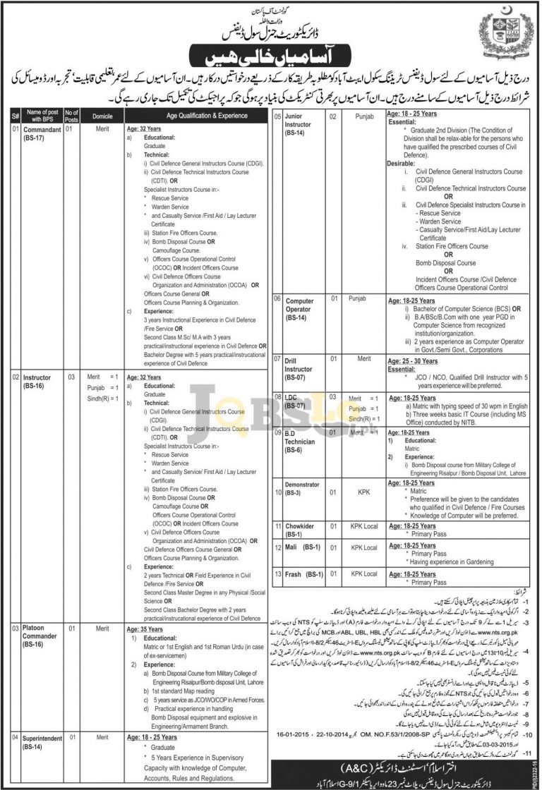Directorate General Civil Defence Abbottabad Jobs 2016 NTS Test & Roll Number Slips