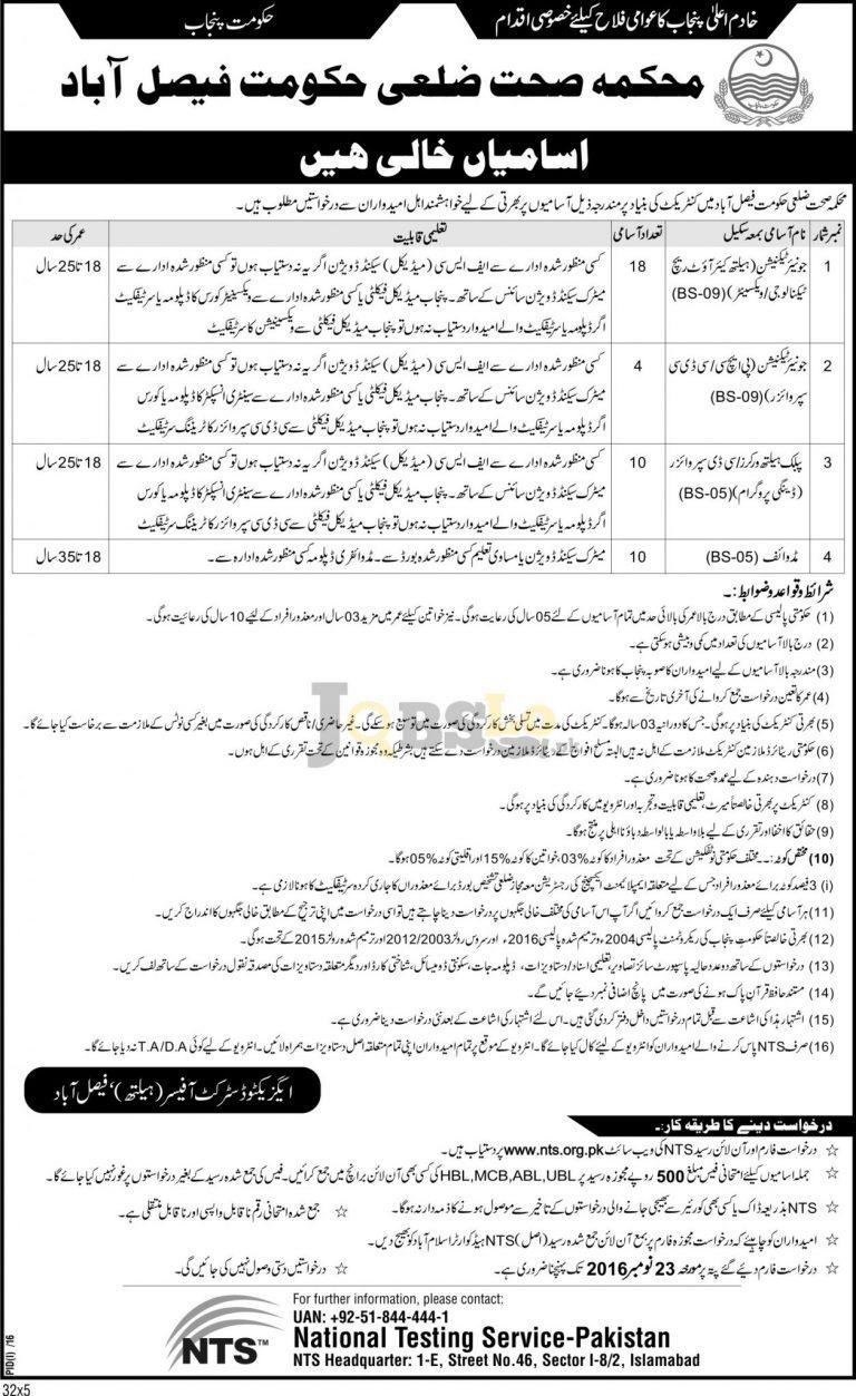 Health Department Faisalabad Jobs 2016 For Jr Technician NTS Form Download