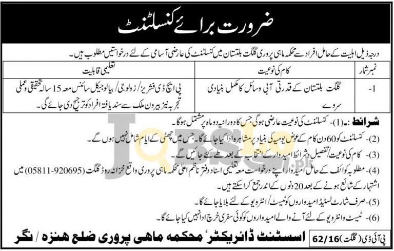 Fisheries Department Gilgit Baltistan Jobs 2016 Nov Advertisement