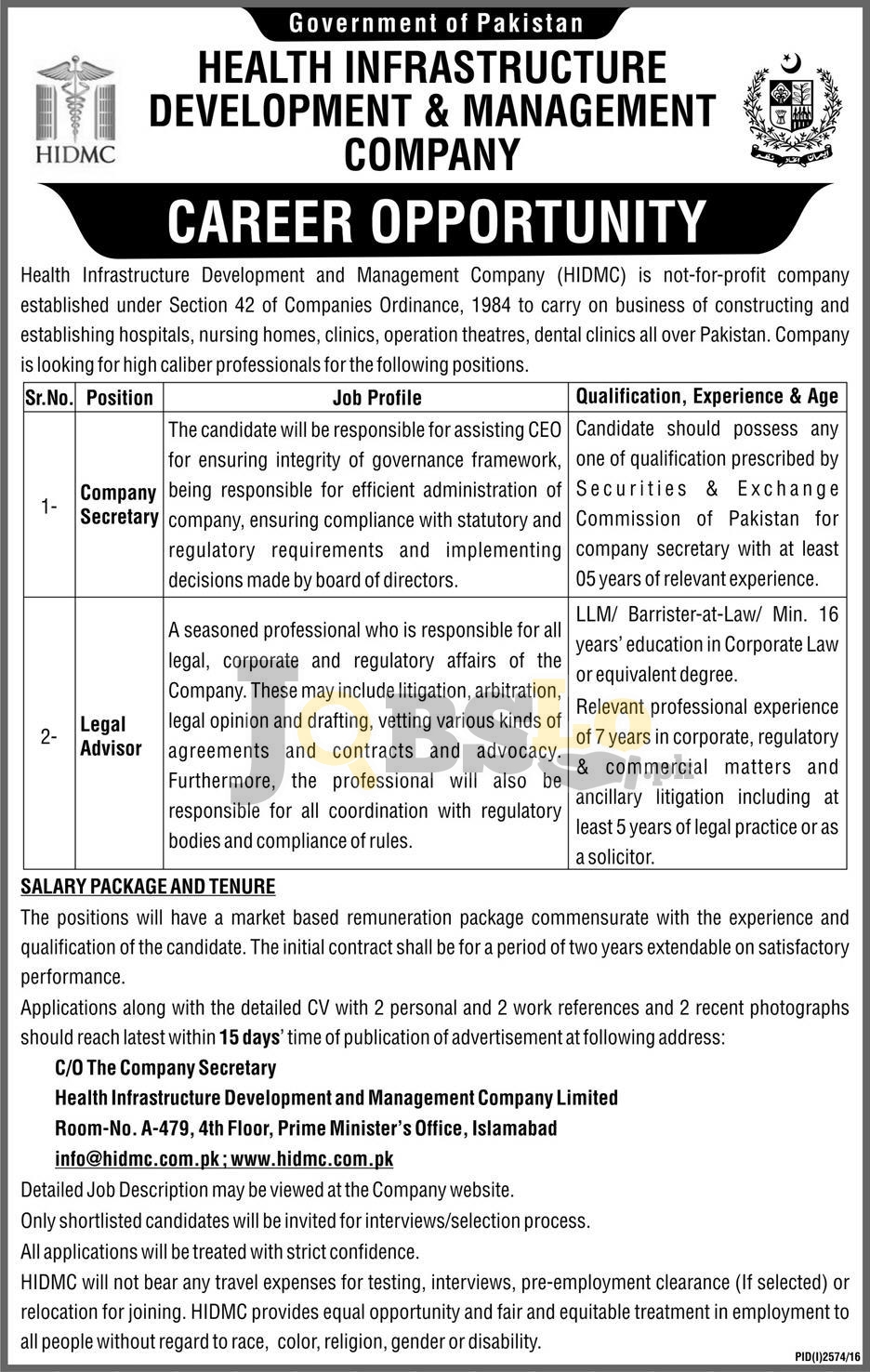 Health Infrastructure Development & Management Company Jobs