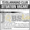 Islamabad Club Jobs 2016 For Golf Course Curator Eligibility Criteria