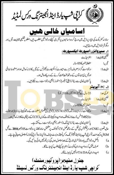 PC Operator Jobs 2016 in Karachi Shipyard & Engineering Works Latest Add