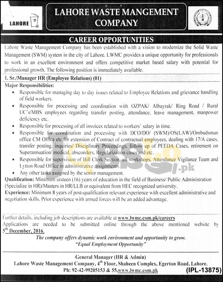 Lahore Waste Management Company LWMC Jobs 2016 Apply Online lwmc.com.pk