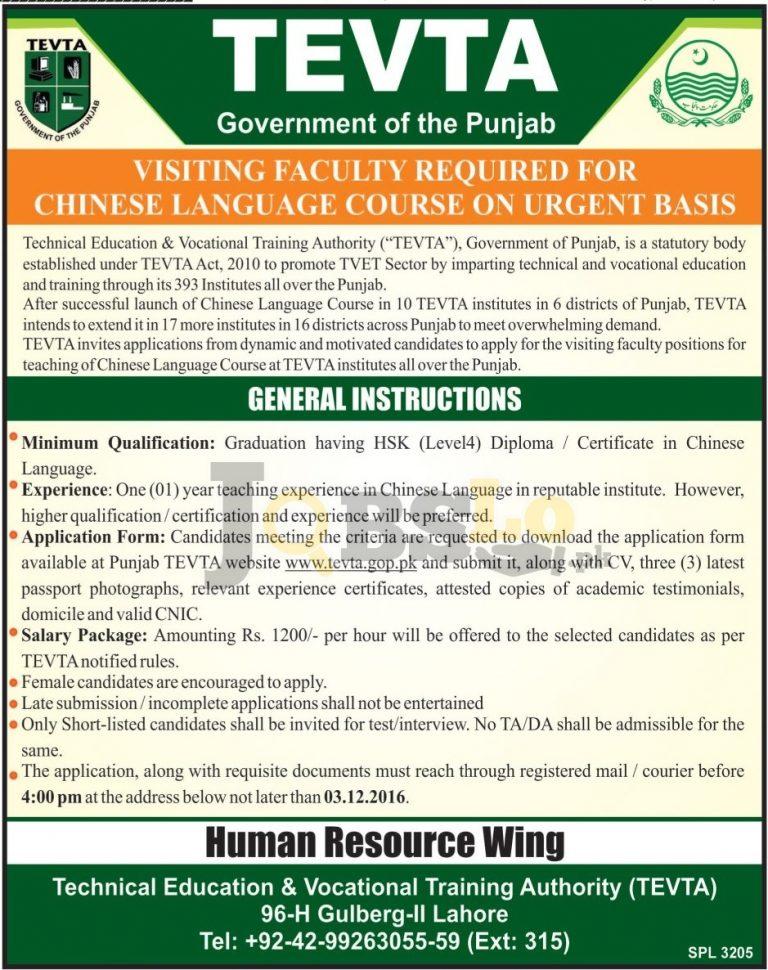 TEVTA Chines Language Course Punjab Jobs 2016 Online Form Download