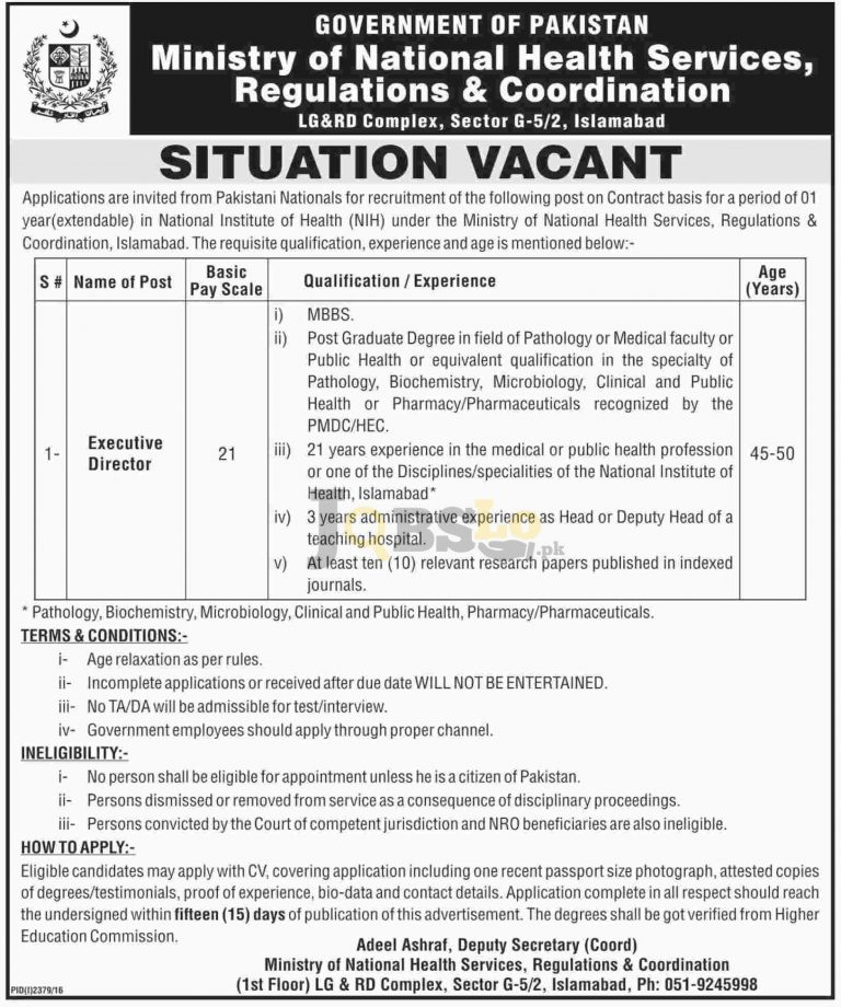 National Institute of Health Islamabad Jobs 2016 Ministry of National Health Services Regulations and Coordination