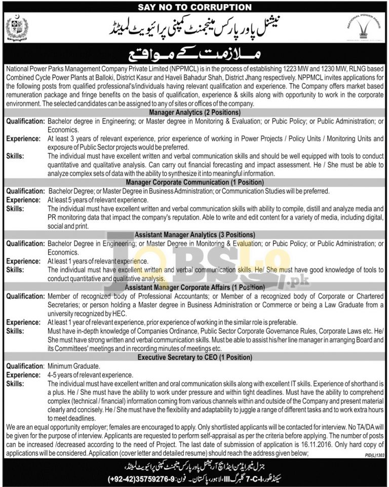 National Power Parks Management Company Jobs 2016 Current Openings